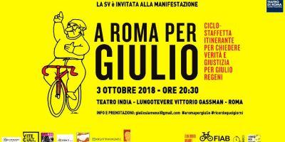 A Roma per Giulio - 3 Ottobre