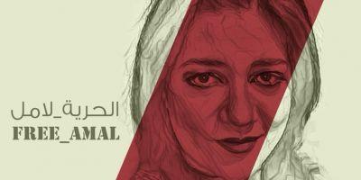 Digiuno per la liberazione di Amal Fathy